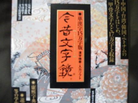 20081216123147