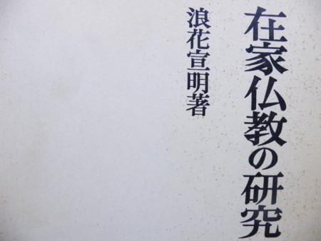f:id:ebapon:20090215234107j:image
