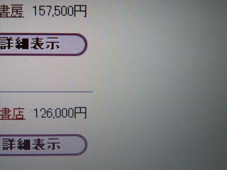 f:id:ebapon:20090320212528j:image