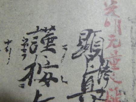 20090628231636