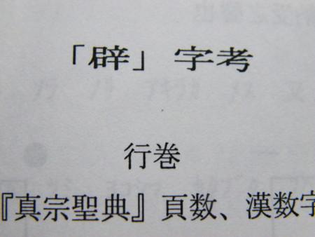 f:id:ebapon:20090913202136j:image
