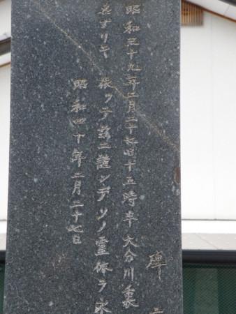 20100227162337