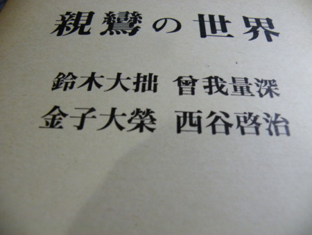 20100613195422