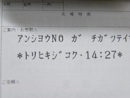 20100714211249