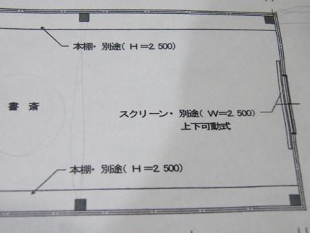 20100717205636