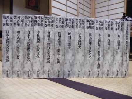 20101003184944