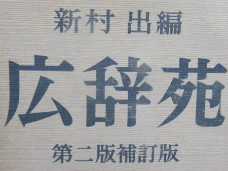 20101018200201