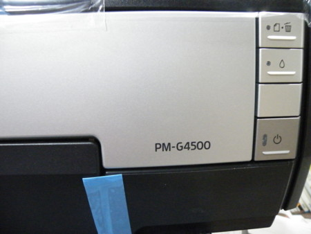 f:id:ebapon:20110106213708j:image