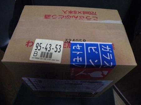 f:id:ebapon:20110207224452j:image