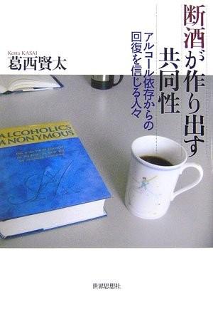 f:id:ebapon:20110406222939j:image