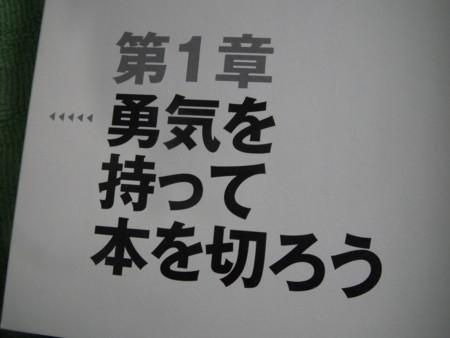 f:id:ebapon:20110429230514j:image
