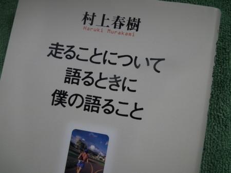 20110515211546