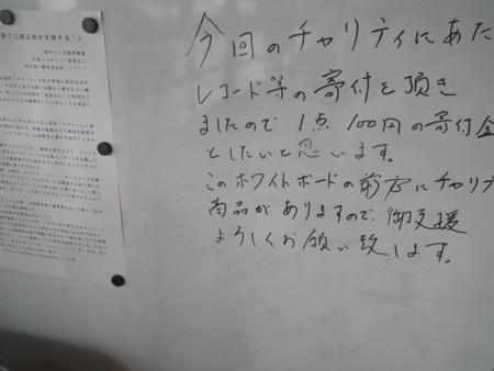 20110604173832