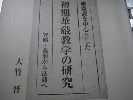 20110616232415
