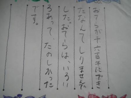 f:id:ebapon:20110727214458j:image