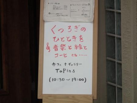 20111109160650