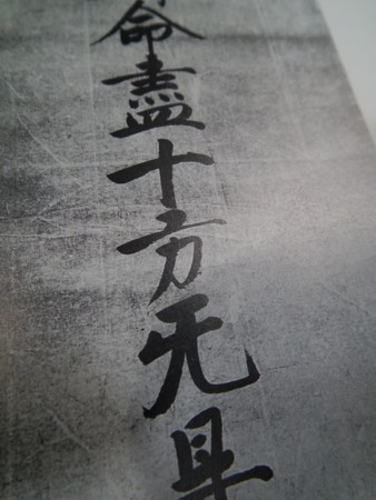 f:id:ebapon:20120501132406j:image