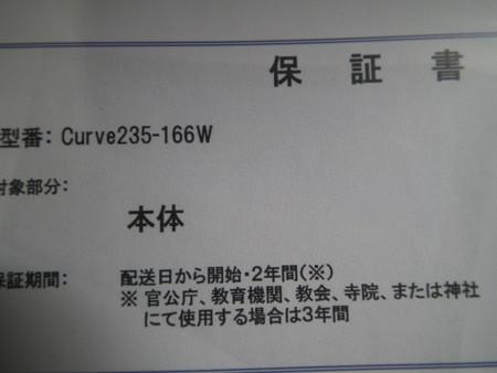 f:id:ebapon:20120526162141j:image