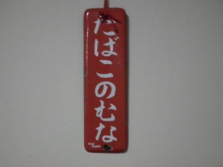 f:id:ebapon:20121112222603j:image