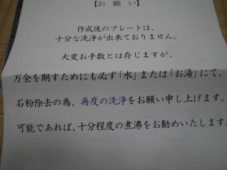 f:id:ebapon:20121201214959j:image