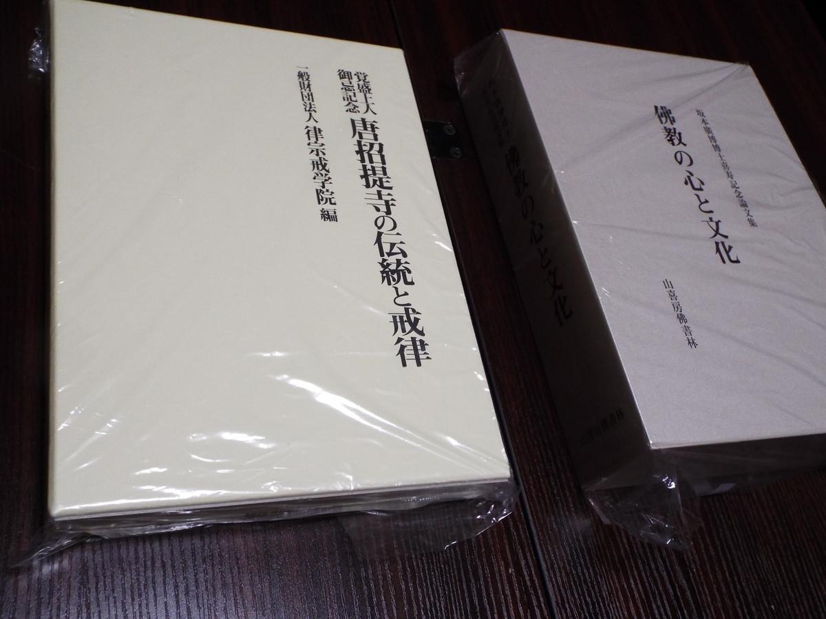 f:id:ebapon:20130105232958j:plain
