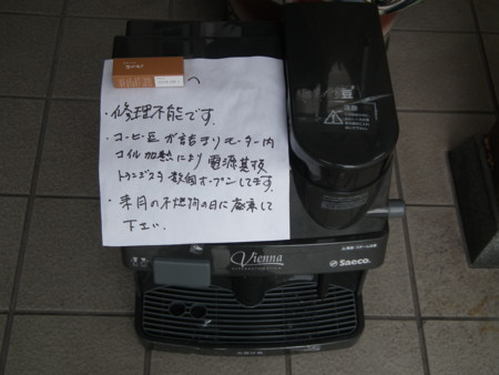 20140819180320