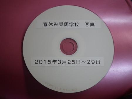 20150410202305