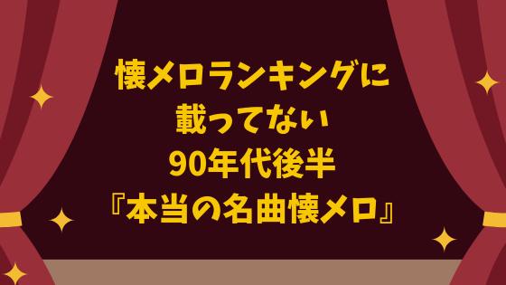 f:id:ebasan:20190204113546p:plain