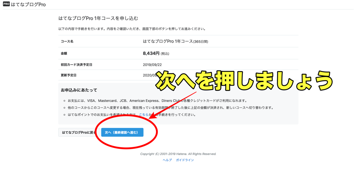 f:id:ebaysearteacher:20190922225939p:plain
