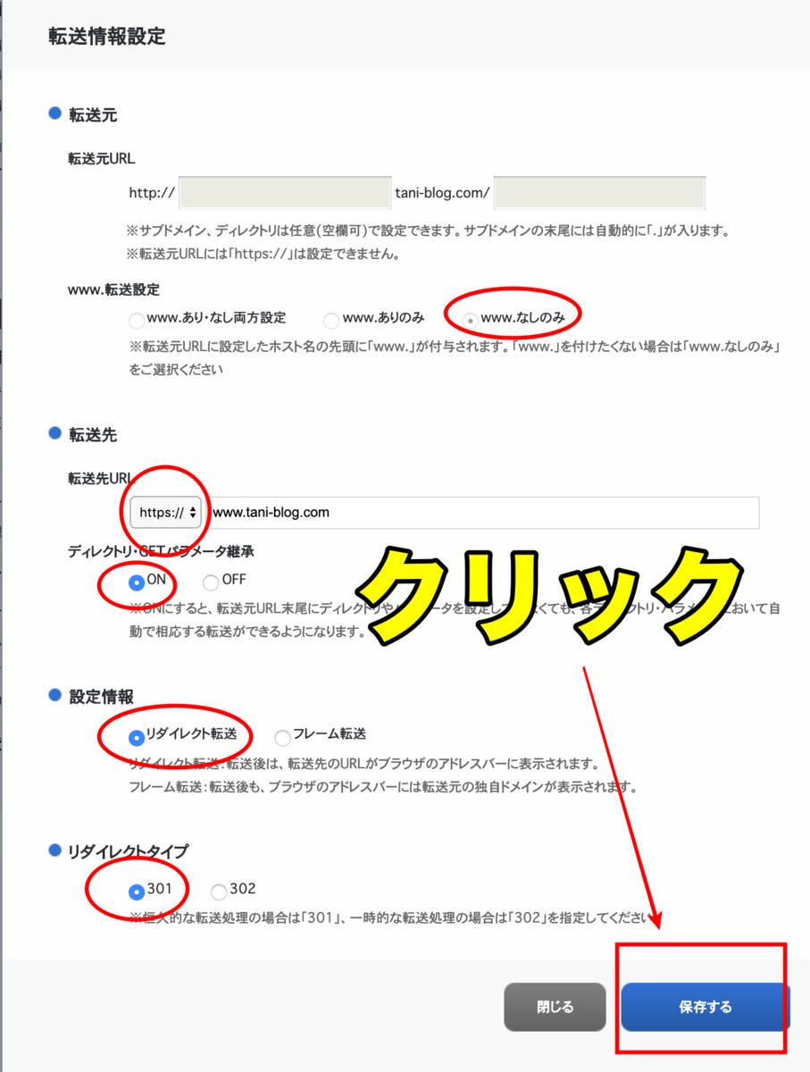 f:id:ebaysearteacher:20190926164027p:plain