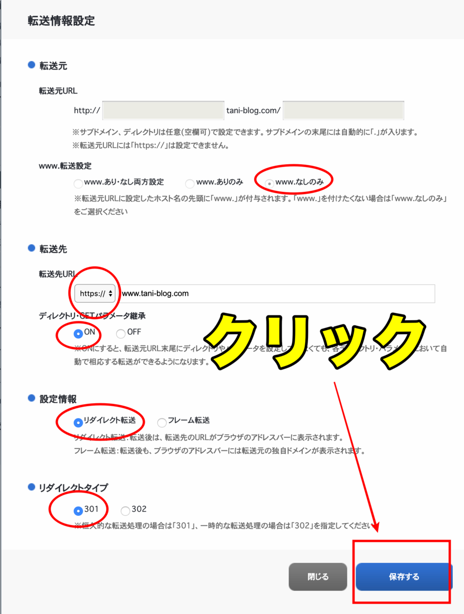 f:id:ebaysearteacher:20190930184048p:plain