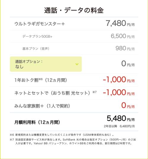 f:id:ebaysearteacher:20200116170708p:plain
