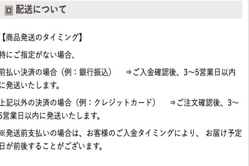 f:id:ebaysearteacher:20200201112135p:plain
