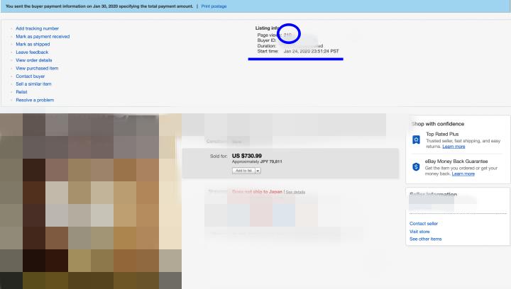 f:id:ebaysearteacher:20200201114101p:plain
