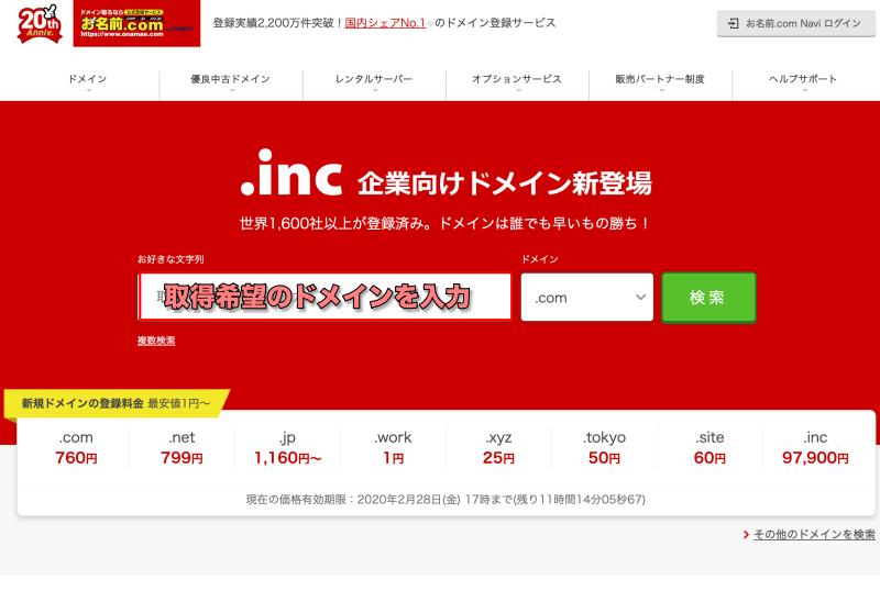 f:id:ebaysearteacher:20200228065810p:plain