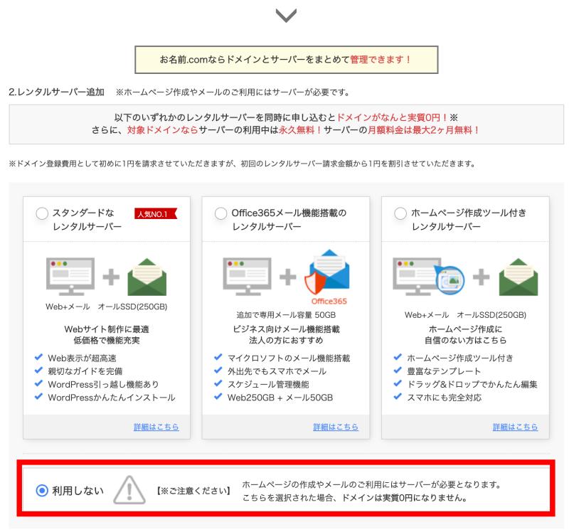 f:id:ebaysearteacher:20200228071457p:plain