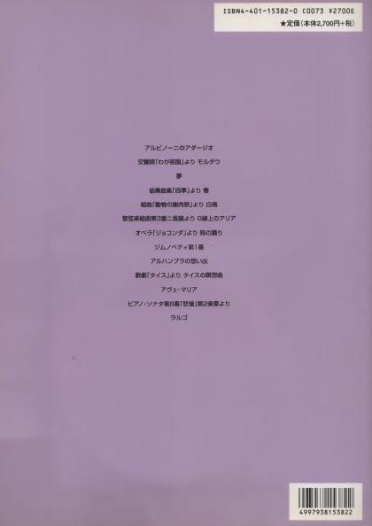 f:id:ebe-kenfan:20200519010858j:plain