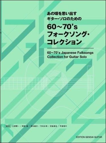 f:id:ebe-kenfan:20201110175025j:plain