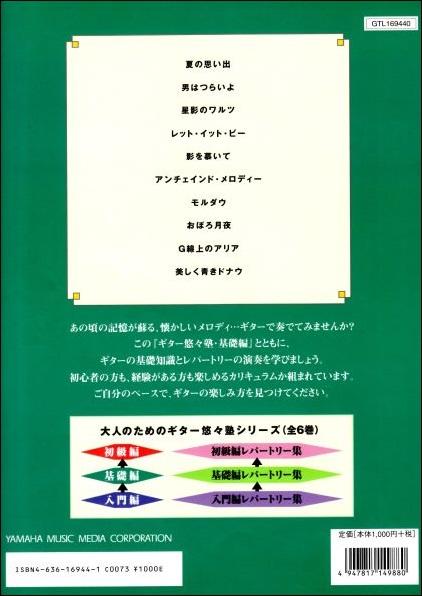 f:id:ebe-kenfan:20210403025324j:plain