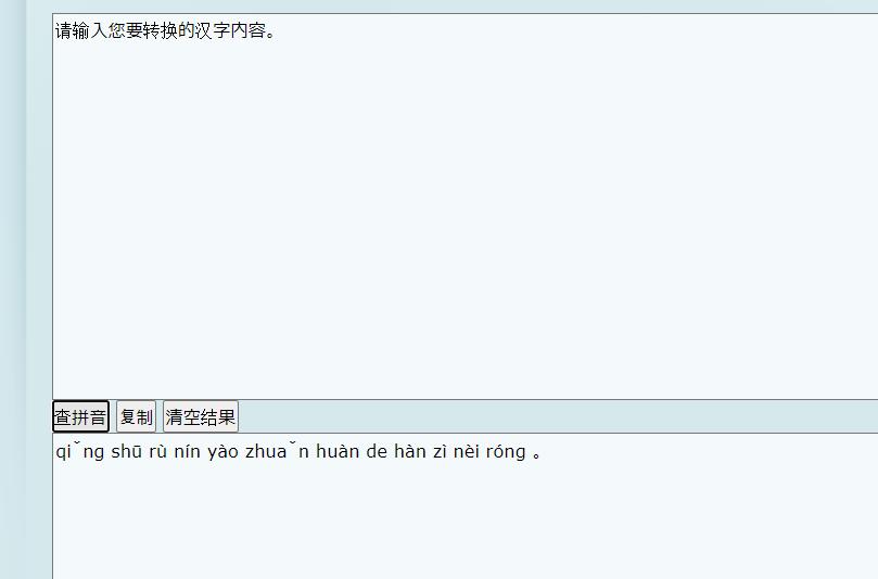 f:id:ebi-nida:20200913094129p:plain