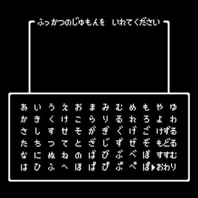 f:id:ebicyu7777:20161115144551p:plain