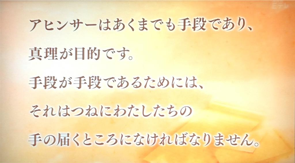 f:id:ebiharaism:20170221124853j:image