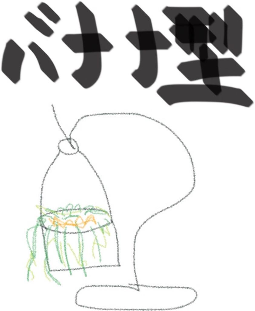f:id:ebiharaism:20170506205228j:image