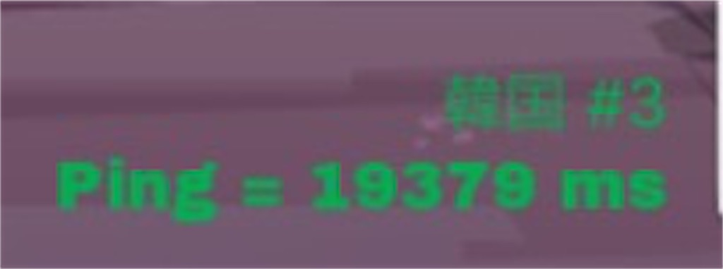 f:id:ebiharaism:20200609195224j:image