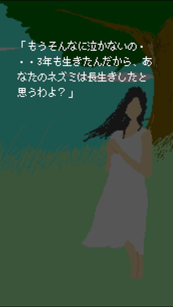 f:id:ebiharaism:20200906213904p:image