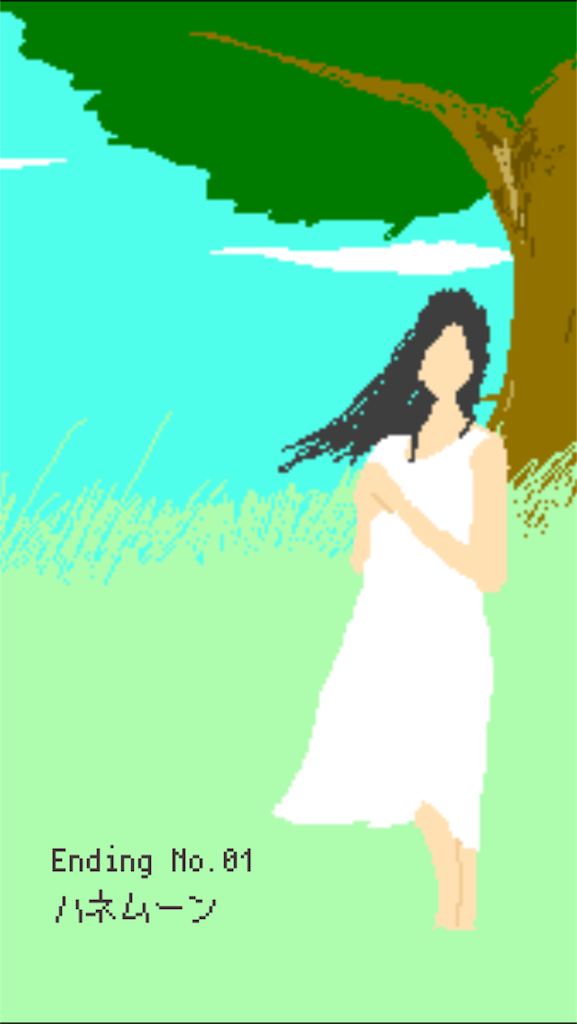 f:id:ebiharaism:20200906214025p:image