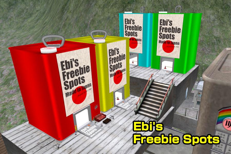 Ebi's Freebie Spots