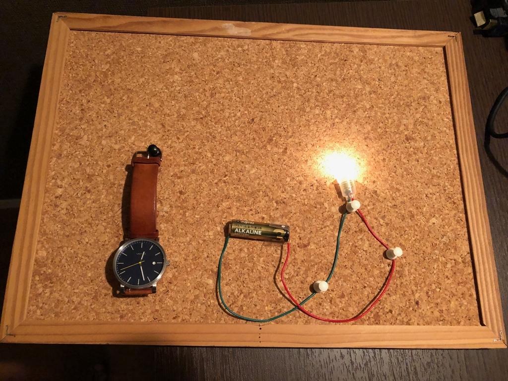 実験セットアップ(単三電池)
