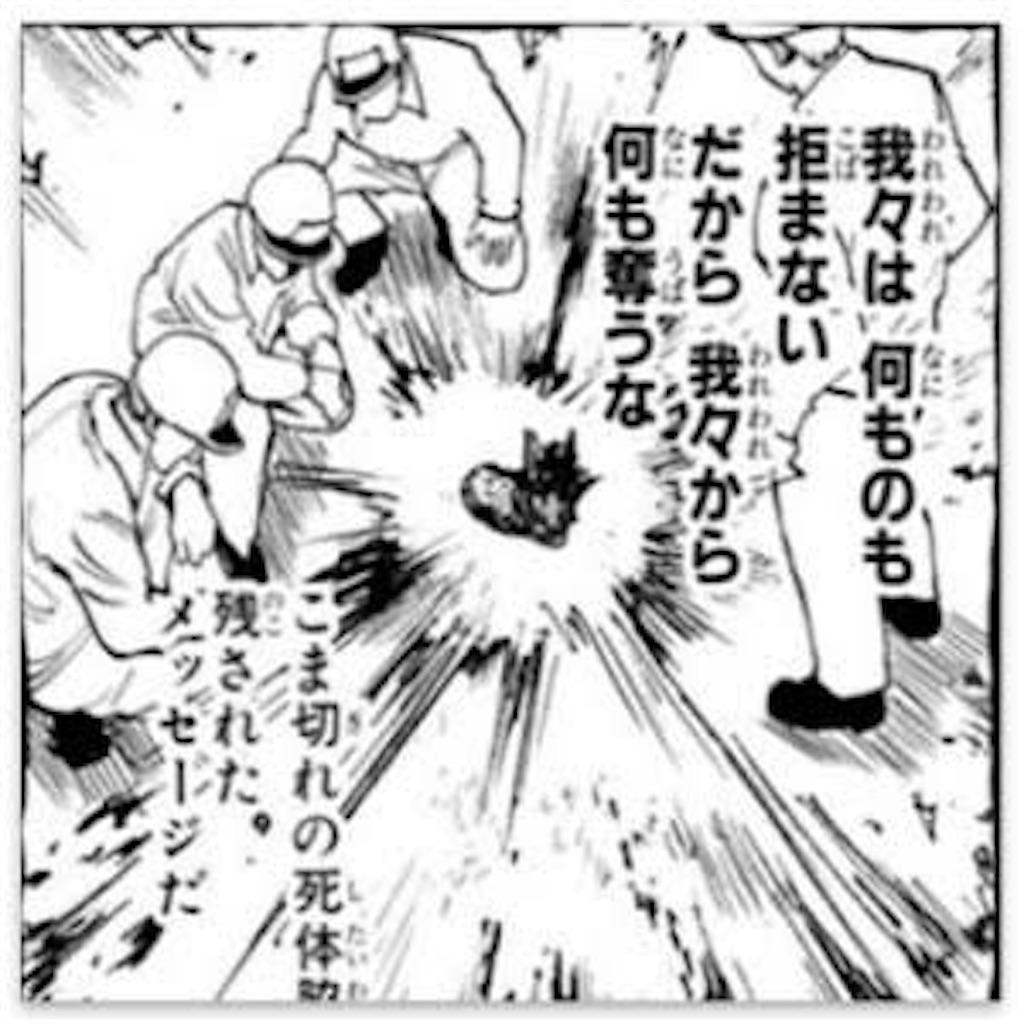 f:id:ebinokoshimaru:20180326162052j:image