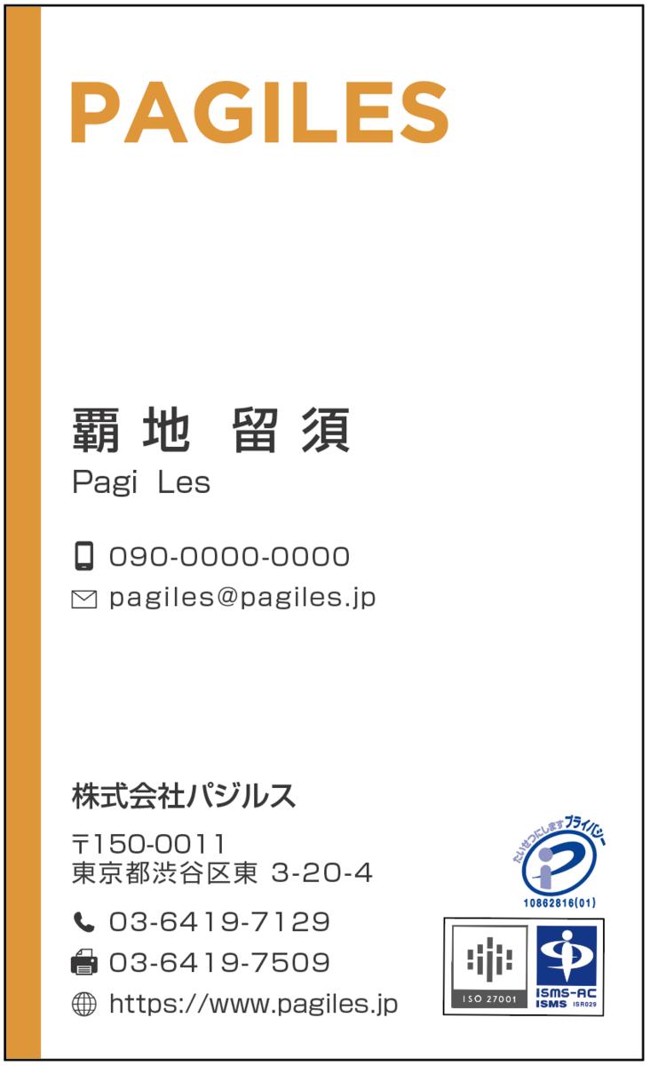 f:id:ebisublog:20210427204817p:plain